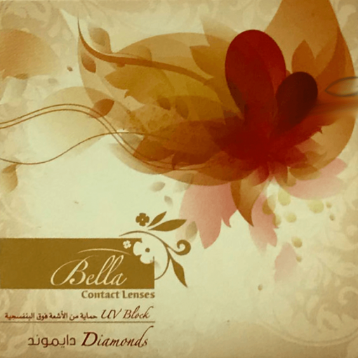 Bella Diamonds - Lentilles Maroc