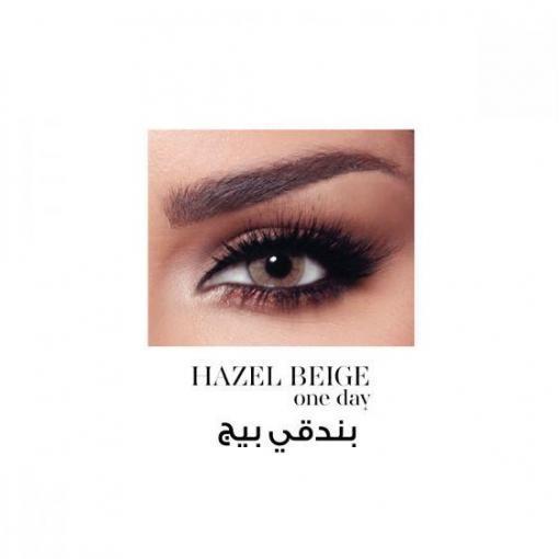 Bella One Day - Hazel Beige