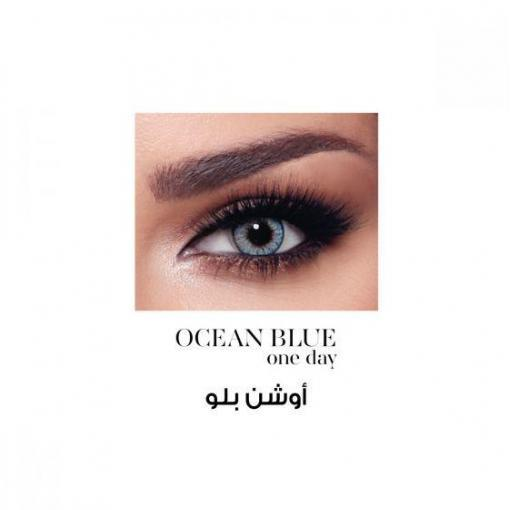 Bella One Day - Ocean Blue