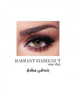 Bella One Day - Radiant Hazelnut