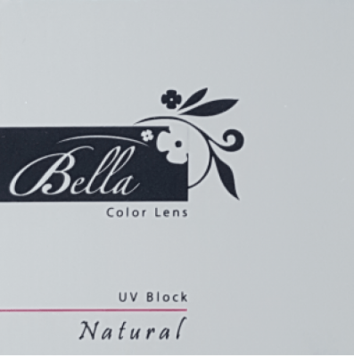 Bella Natural Collection - Lentilles Maroc